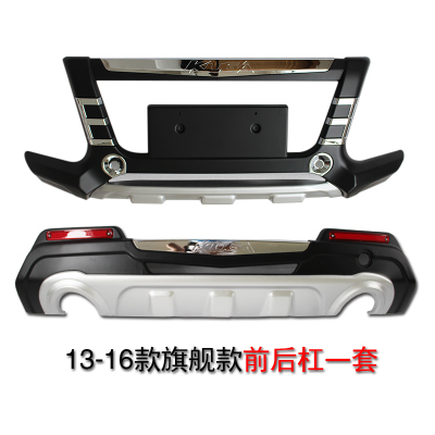 ABS Front+Rear Bumpers Car Accessories Car Bumper Protector Guard Skid Plate fit for 2013-2017 Ford Kuga decoration protective guard bar for car front and rear bumper white 4 pcs