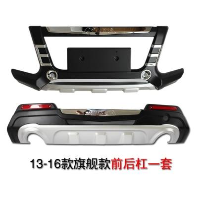 ABS передняя+задний бамперы Автомобильные аксессуары Автомобильные бампера Защитная картера, пригодный для 2013-2017 Форд Куга
