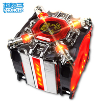 Pccooler Computer CPU Cooler 5*8mm heatpipes CPU radiator Two LED Fans Speed Temperature Display Quiet Desktop PC CPU Cooler fan