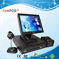 Good Saling 15 inch Pos system /The Whole Set POS Hardwares terminals