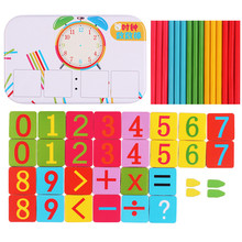 Wooden Stick with Magnetic Maths Puzzle for Toddlers & Kids – Educational Toy