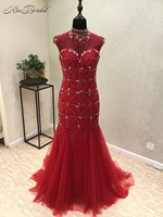 Amazing New Style Long Prom Dresses 2018 High Neck Cap Sleeve Floor Length Beaded Tulle Evening