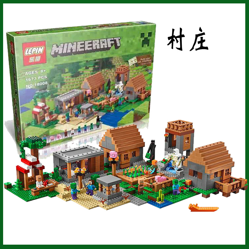 New 1673Pcs LEPIN minecrafted Building Blocks action figure Boys Toys MY World brinquedos steve zombie skeleton enderman 18008 8 in 1 military ship building blocks toys for boys