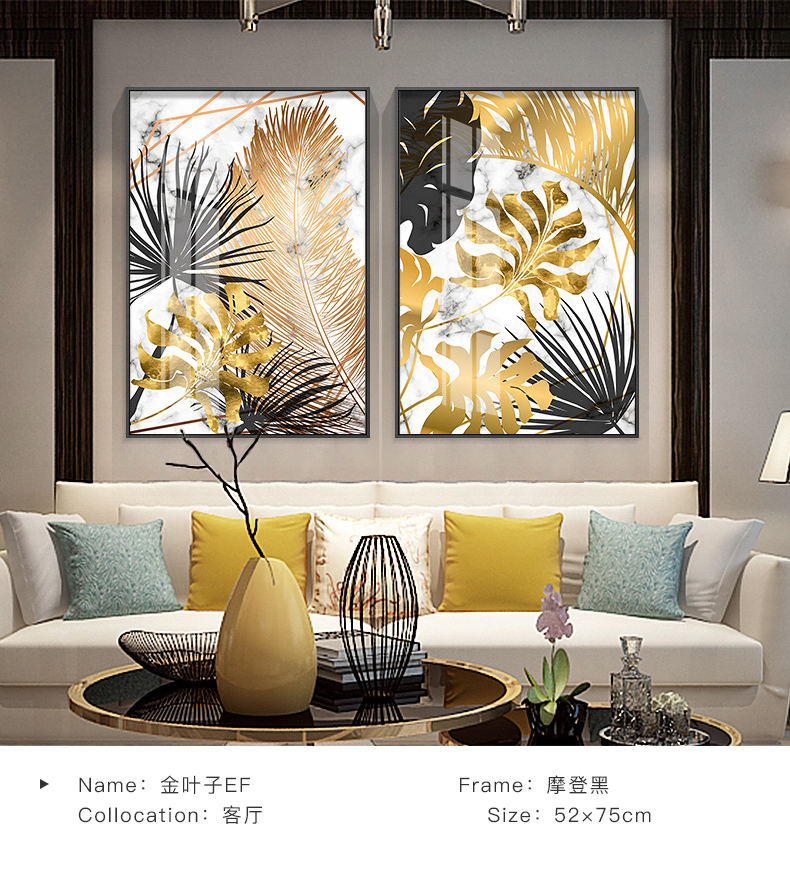 HTB1UeynXJfvK1RjSspoq6zfNpXab Nordic style Golden leaf canvas painting posters and print modern decor wall art pictures for living room bedroom dinning room