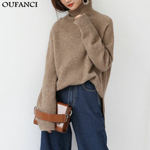 OUFANCI Wool Cashmere Sweater Women 2017 Autumn Cashmere Women Sweaters Turtleneck Long Sleeve Loose Sweaters Women Pullovers