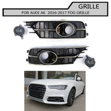A6 paino краски Черные Сетчатые противотуманных фар решетка Защитные чехлы для Audi A6 C7 спортивный бампер только 2016-2017
