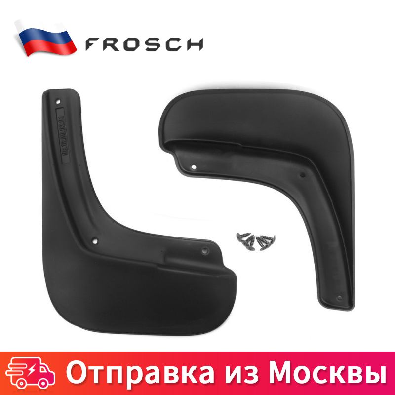 Mud Flaps Splash Guard Fender rear For CHEVROLET Orlando, 2011-> mV. 2 PCs (standard) цена и фото
