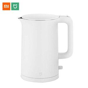 Xiaomi Mijia Electric Kettle S