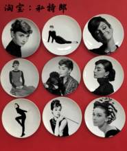 Custom Audrey Hepburn decorative painting plate living room hanging ceramic dish creative home wall
