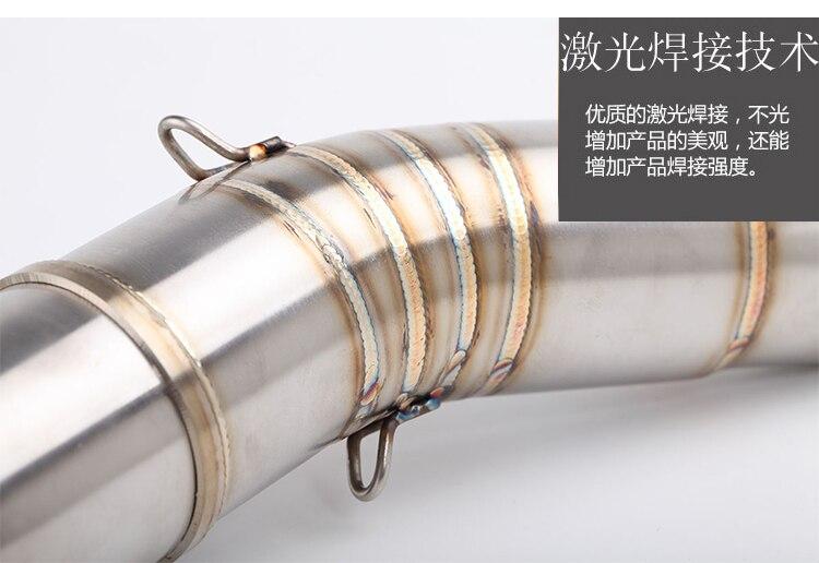 Мотоцикл выхлопной Средний контакт труба изменение выхлопных среднего трубы для SUZUKI GSX250R GSX 250 R GSX250R