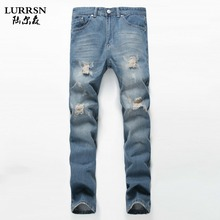 LURRSN Promotion Light Blue Jeans Men 42 Skinny Jeans Men 2017 Big Size Fashion Straight Male Jeans Hole