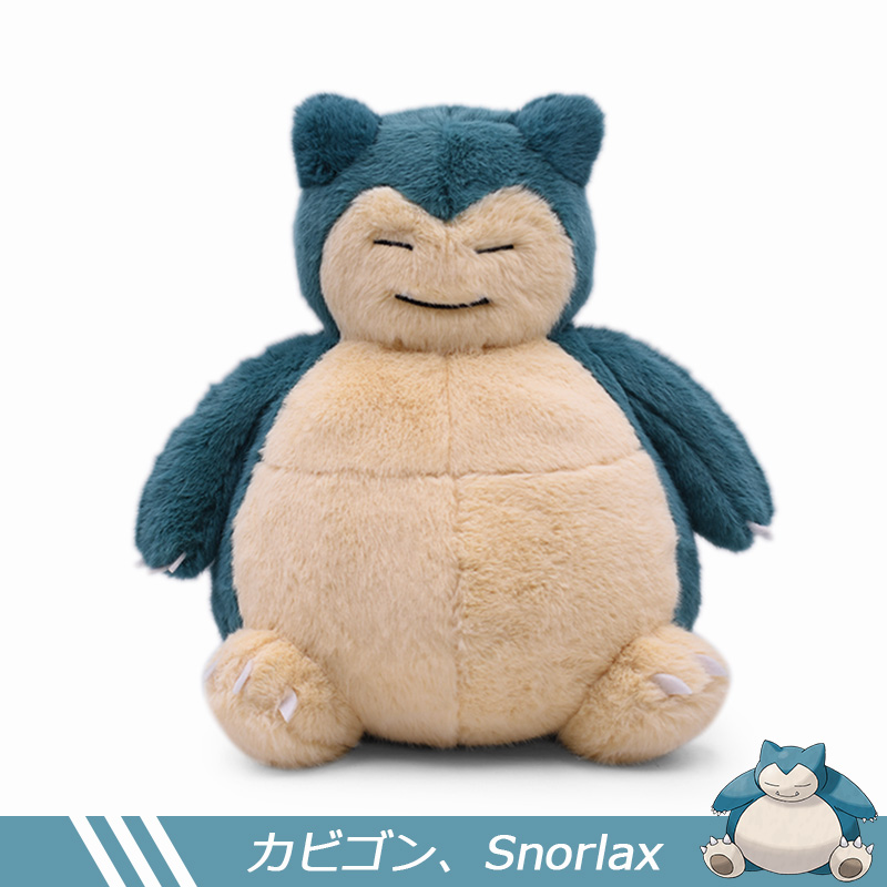 Movie Detective Snorlax Plush Toy Stuffed Doll Pikachu Charizard Eevee Jigglypuff Aipom Squirtle Animal Peluche Kids Toy Gift