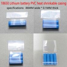 все цены на The 2 section 18650 lithium battery PVC transparent color skin shrink film heat shrinkable sleeve section 1 section /2 section /