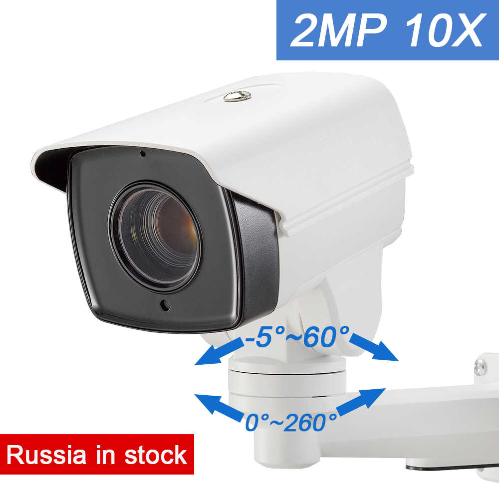 Security Rotary Bullet MINI PTZ IP Camera with Onvif 2/4MP