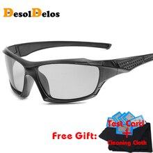 Photochromic Sunglasses Men Driving Polarized Sun Glasses Chameleon Driver Safety Night Vision Goggles UV400