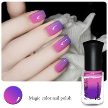 1 Bottle 6ml Thermal Color Changing Nail Polish Peel Off Varnish Purple to Pink High Quality Nail Art Polish