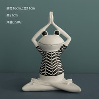 Household Decorates Creative Resin Yoga Frog Art Ornament Animal Crafts Training Room Frog Prince Black White Lovely Decoration