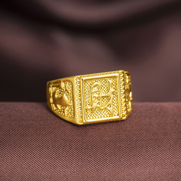 Vietnam Sand Gold Rings Auspicious Good Lucky gold Open Ring Adjustable designs for men