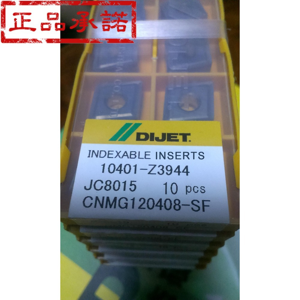 Authentic Japan DIJET CNC blade CNMG120408 SF JC8015
