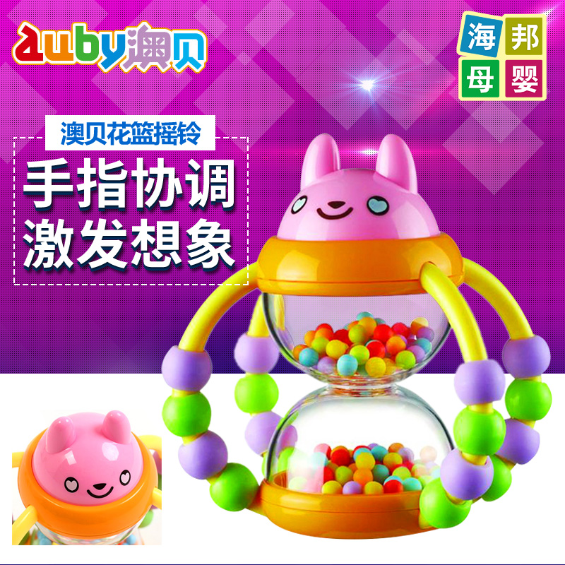 colorful images for babies