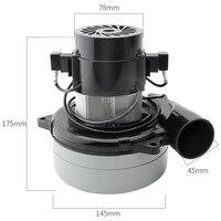 220V 1200W 50HZ Universal Vacuum Cleaner Motor Large Power 145mm Diameter Vacuum Cleaner Parts Accessories Replacement