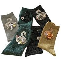 DIY Swan Socks Women Elegant Sequined Cartoon Solid Harajuku Socks Woman Pearl Funny Socks Cute Socks