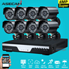 Super 4MP HD 8 Channel Surveillance Home Black Small Metal Bullet Security Camera H 264 DVR