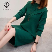 2018 Autumn New Arrival Women's Casual Sweater Fashion O Neck Callor Full Sleeve Loose Regular Solid Long Coat Hot Sale S87008LD