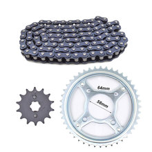 Motorcycle Front Rear Sprocket Chain 428H 122L 14T/44T for Honda SDH125-53 WH125-12 SDH125-55 SDH125-61 SDH125-56 SDH125-58