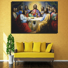 """Christian Wall Art """"Jesus and the Last Supper"""""""