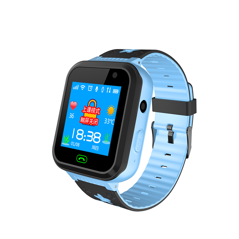 TOP Selling New private design Waterproof GPS smart watch wrist Q7S mobile phone kids