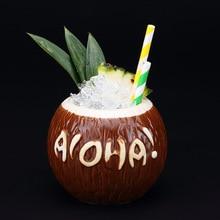 цены на TIKI Mug Creative Coconut Cocktail Glass Hawaiian Style Wine Glass Personality Ceramic Mug TIKI Cup Suitable for Bars Party tiki  в интернет-магазинах