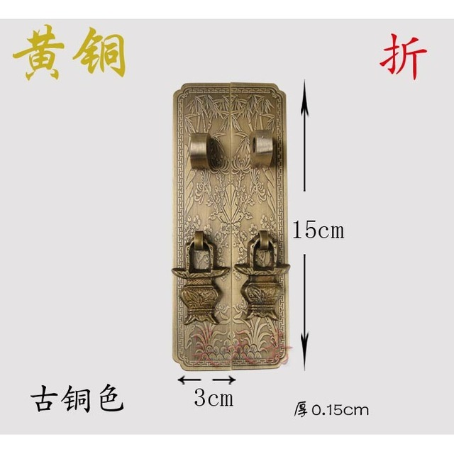 Haotian Vegetarian Antique Copper Cabinet Bookcases Wardrobe Handle