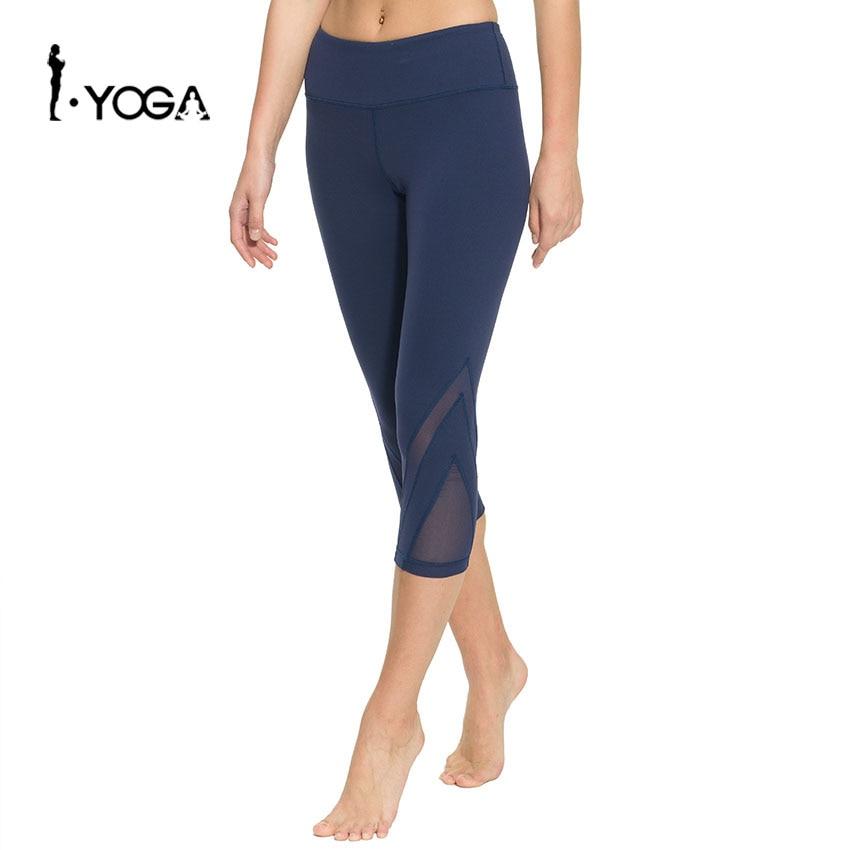 Women Yoga Capri Slim Mesh Leggings Fitness Running Female Tights Pant High Waist Sports Gym Stretch Sportswear Clothing цена 2017