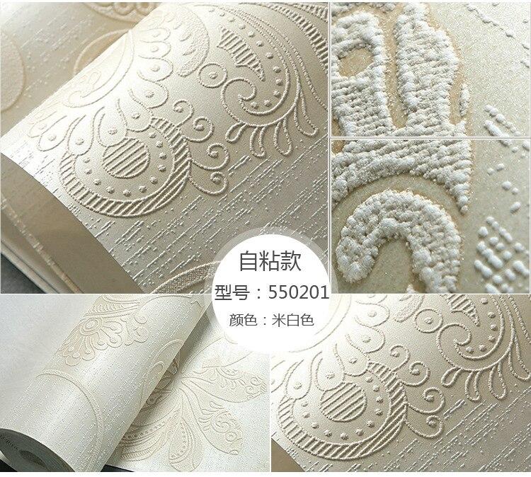 550201 Rice White