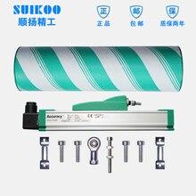 Slider KTF-325MM electronic ruler injection molding machine printing machine resistance linear displacement sensor KTF 325mm