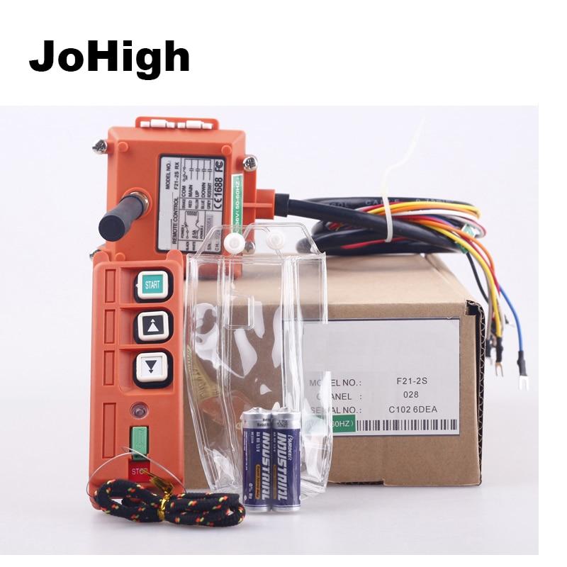 JoHigh 380v 220v 36v 24v Industrial Wireless Crane Remote Control Switch F21-2S 1 transmitter + 1 receiver