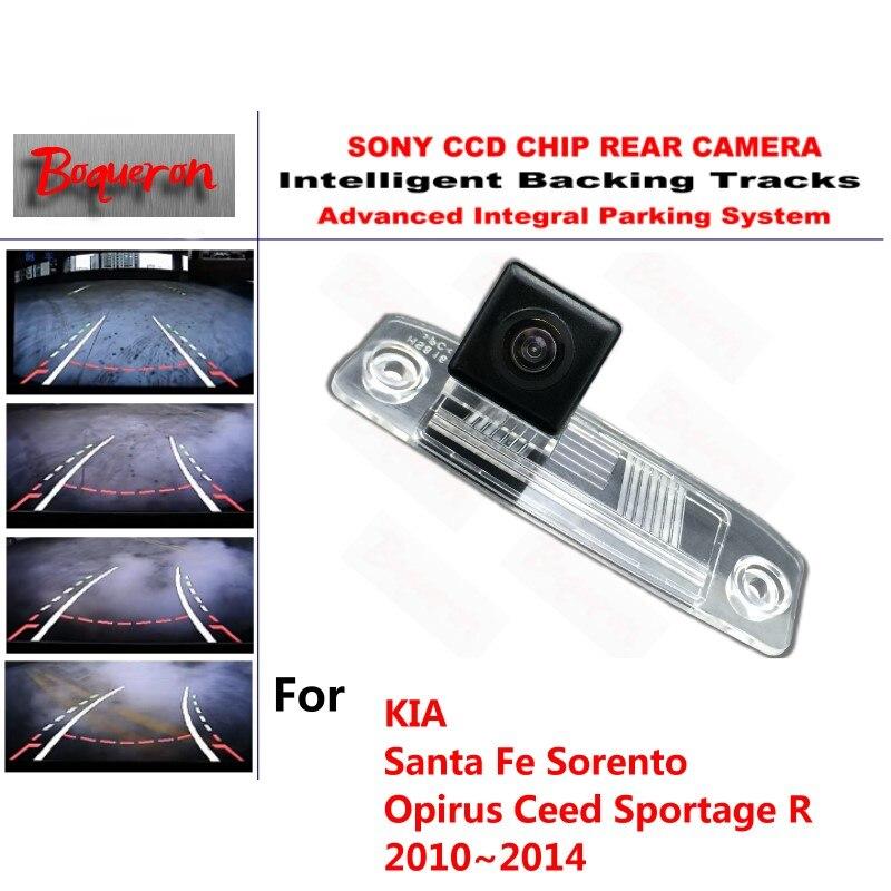 for <font><b>KIA</b></font> Santa Fe Sorento Opirus Ceed Sportage CCD Car Backup Parking Camera Intelligent Tracks Dynamic Guidance Rear View Camera