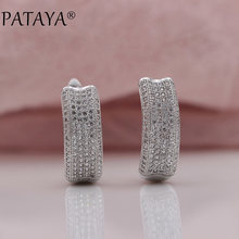 PATAYA New Trendy True White Gold Micro Wax Inlaid Natural Zircon Luxury Dangle Earrings Women Wedding Party Fine Cute Jewelry(China)