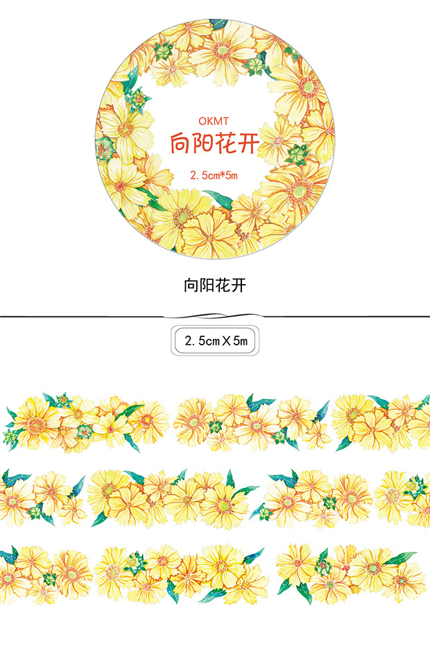 Beautiful 25mm*5m High Quality  Washi Paper  Tape/Yellow Sun Flower  Masking  Washi Tape