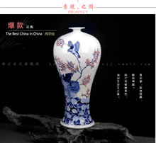 Jingdezhen refined taste ceramic vase hand-painted mesa furnishing articles Household act the role ofing is tasted