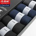 5 Pairs/Lot 2016 New Brand Fashion Mens Business Socks High Quality Casual Long Socks For Men 5 Styles with Gift Box Hot Sale