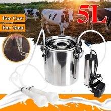 5L البقرة الماعز الأغنام الكهربائية آلة الحلب دلو من الفولاذ المقاوِم للصدأ شفط الحلب مضخة تفريغ آلات الحلب المنزلية