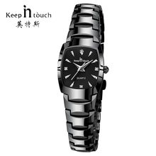 KEEP IN TOUCH Square Women Watches Rhine