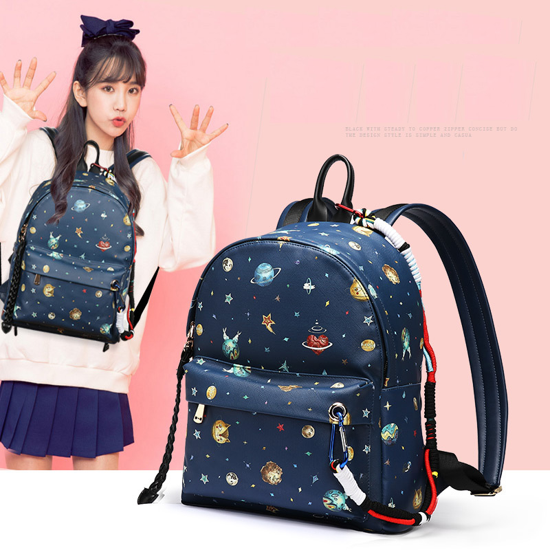 Milky Way Starry Sky and Pink Light Leather Backpack for Women Schoolbag Casual Daypack PU Backpack