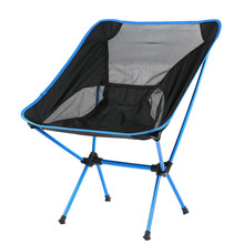 Portable Aluminum Outdoor Folding Camping Fishing Chairs Folding Chair Seat For Outdoor Garden BBQ Beach Picnic Hiking Camping