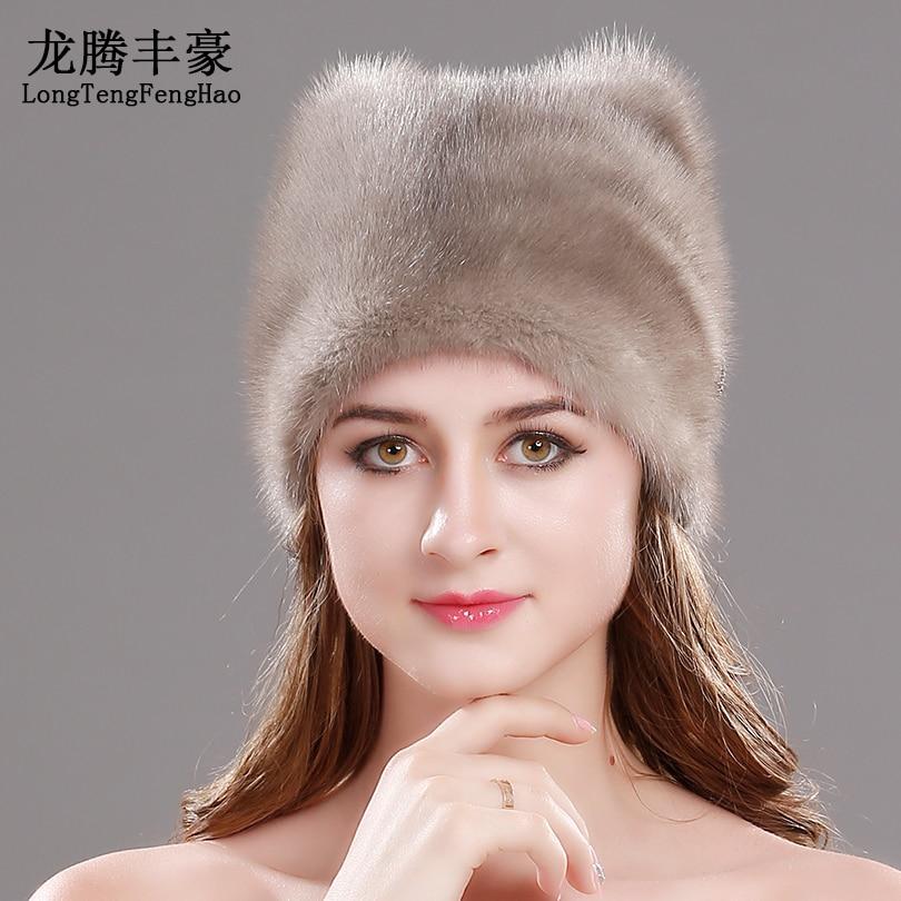 2017 Russian Mink Fur Hat Women Winter Cap Genuine Fur Knitted   Beanies   Ladies   Skullies   Hat Fur Hat Solid Soft warm hat female