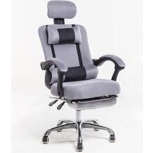 240336/ครัวเรือนเก้าอี้สำนักงาน/เก้าอี้คอมพิวเตอร์/3Dหนาเบาะ/เหมาะกับการทำงานเก้าอี้/คุณภาพPUล้อ/สูงตาข่ายระบายอากาศ