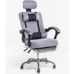 240336/Household Office Chair/Computer Chair/3D thick cushion/Ergonomic Chair/Quality PU wheel/High breathable mesh
