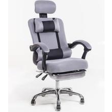 240336/Huishoudelijke Stoel/3D Bureaustoel/Computer ademend